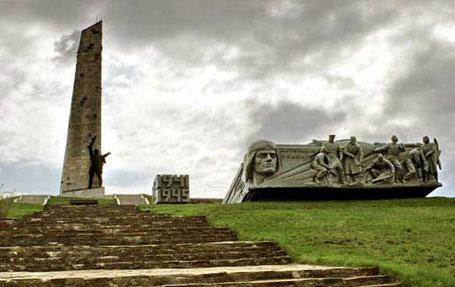 El memorial de la cota  277