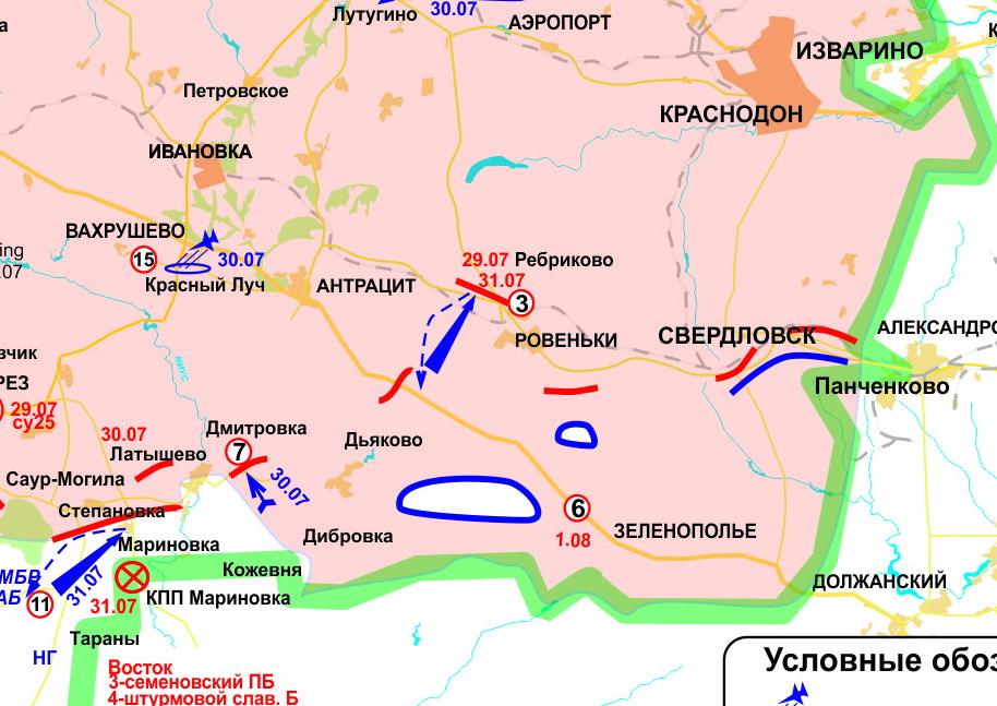 ¿Nueva Revolución en Ucrania? Parte 3 - Página 4 2-agosto-sector-este