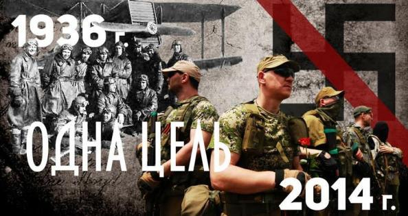 ¿Nueva Revolución en Ucrania? Parte 3 - Página 4 F2e44b_dva-lica
