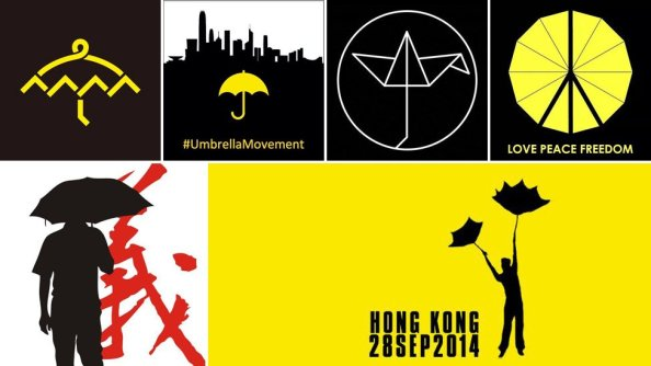 _77893148_hk_umbrella