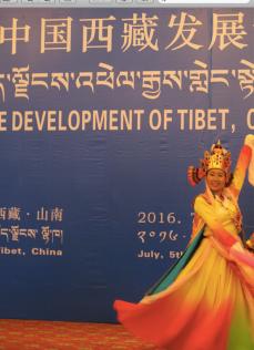 forum.tibet